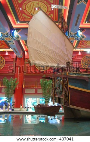 Sail Boat in shopping mall - color