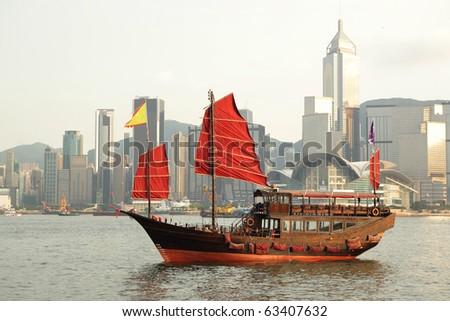 sailboat sailing in the Hong Kong harbor