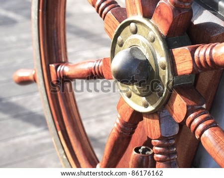 Sailing Ship Rudder