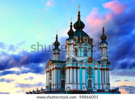 stock-photo-saint-andrew-s-cathedral-over-colorful-sunset-sky-in-kiev-ukraine-98866001.jpg