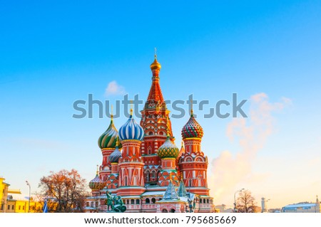 Saint Basil's Cathedral at Red Square in Moscow, Russia  #795685669