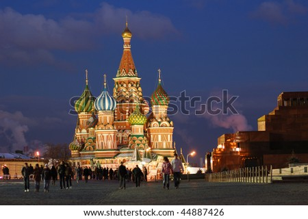 Saint Basilâ??s Cathedral, Red Square, Moscow