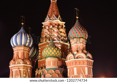 Saint Basils Cathedral on the Red Square in Moscow. Night view. #1202774734