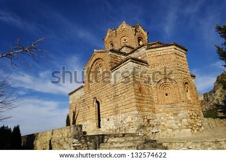 Saint John the Theologian, Kaneo, orthodox church in Ohrid, Macedonia