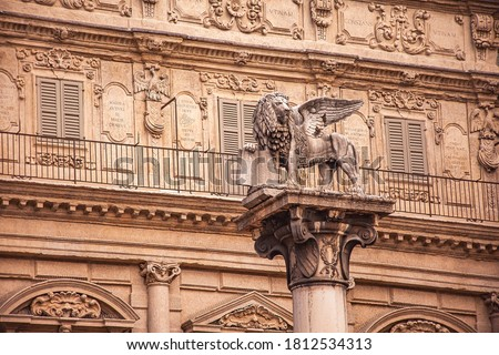 Saint Mark lion detail in Piazza delle Erbe in Verona in Italy ストックフォト ©