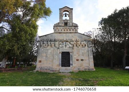 Saint Mary church in Uta, Sardinia, Italy Stock fotó ©