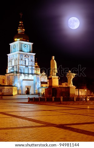 Saint Michael Monastery in Kiev with a full moon at night, Ukraine