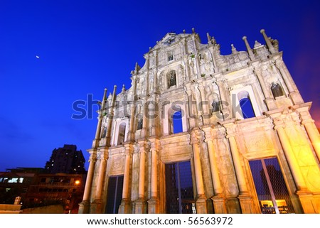 saint paul cathedral - stock photo