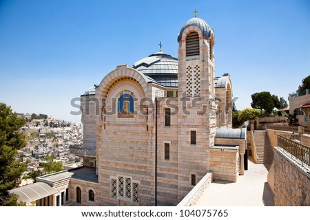 Saint Peter Church in Gallicantu. The spot dates from 457 AD and the present name was given by Crusaders in 1102 AD. Jerusalem, Israel.