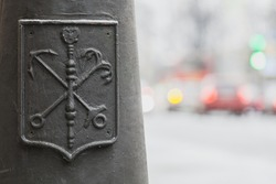 Saint-Petersburg city Coat of Arms, decorative element on a black street light in old central City