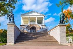Saint-Petersburg fall. Russia architecture. Cameron's gallery in Tsarskoe Selo. Monuments of city of Pushkin. Tsarskoe Selo in Leningrad Region. Petersburg museums. Palace in Pushkin. Russia Region