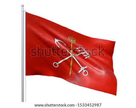 Saint Petersburg Federal city (Federal subject of Russia) flag waving on white background, close up, isolated. 3D render