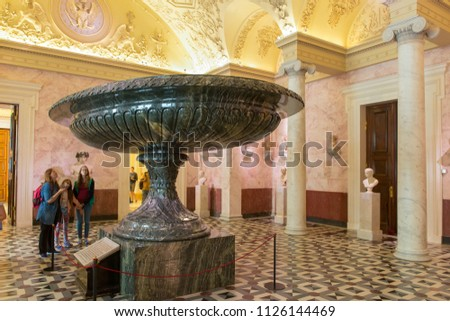 SAINT PETERSBURG, RUSSIA - AUGUST 18, 2017:Big Kolyvan vase-the largest vase in the world, or as it is called, Queen of vases. In the State Hermitage Museum
