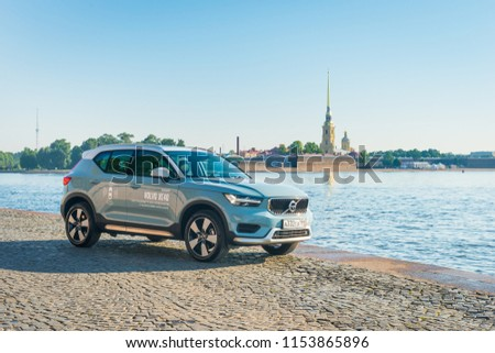 Saint-Petersburg/Russia - August 02 2018: New model of Volvo car XC40, on the test-drive in thr streets of Sankt-Petersburg city