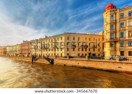 Saint Petersburg/Russia - August 13, 2015: The embankment of Griboyedov Canal #345667670