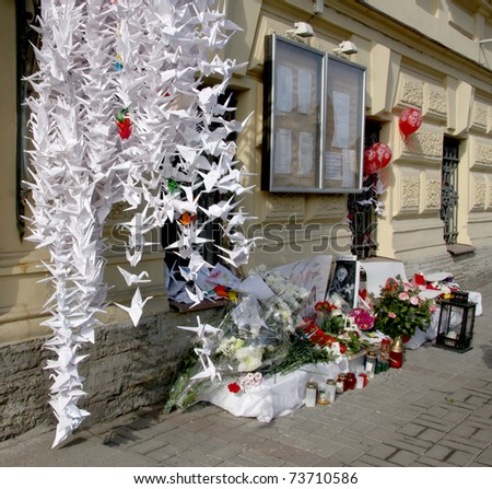SAINT-PETERSBURG, RUSSIA - MARCH 22: Japanese origami crane hang in front of the Consulate of Japan in memory of victims of tsunami March 11, 2011 on March 22, 2011 in Saint-Petersburg, Russia.