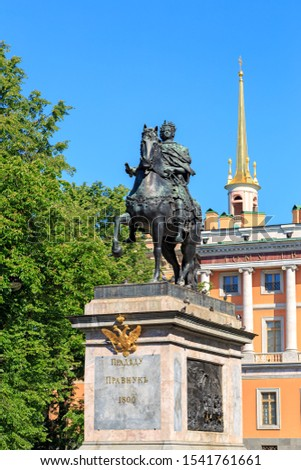 Saint-Petersburg, Russia. Monument to Peter the Great on Peter the Great Square. Text translated into English: Great-grandfather from Great-Grandson 1800