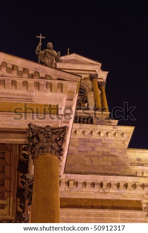 Saint Petersburg, Russia, night view of St. Isaac's Cathedral