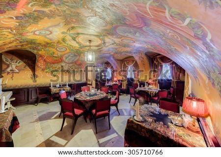 Saint Petersburg, Russia - October 3 2014.  The interior of the restaurant of Russian cuisine \
