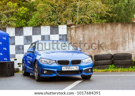 Saint-Petersburg, Russia - September 16, 2017: Cars BMW 5-series for rally car lovers German Bavarian manufacturer BMW. Event BMW Meetup. Autumn meeting car lovers of speed and drive