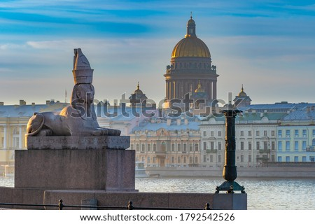 Saint Petersburg. Russia. Sphinx. Isaakievsky cathedral. Sights Of St. Petersburg. Monuments Of St. Petersburg. Embankment of the Neva river. Cities of Russia. Photo stock ©