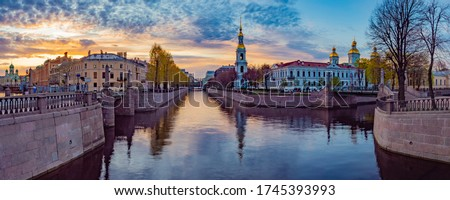Saint Petersburg. Russia. St. Nicholas Cathedral. Panorama of St. Petersburg with canals. Dawn. Architecture of Russia. Temples in Russian cities. Guide to Petersburg. Travels on the Neva