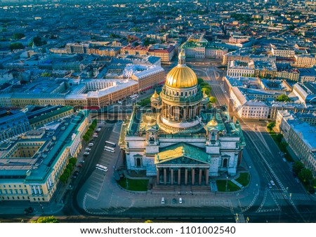 Saint Petersburg. Saint Isaac's Cathedral. Petersburg from the heights. Russia. Streets of Petersburg. Cities of Russia.