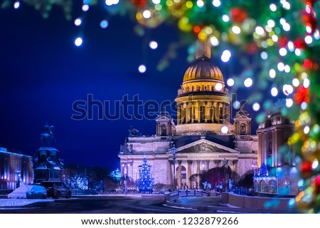 Saint Petersburg. Winter. St. Isaac's Square. Streets of Petersburg. Russia. Saint Isaac's Cathedral. New Year. Christmas. Petersburg in the winter. New year in Russia.