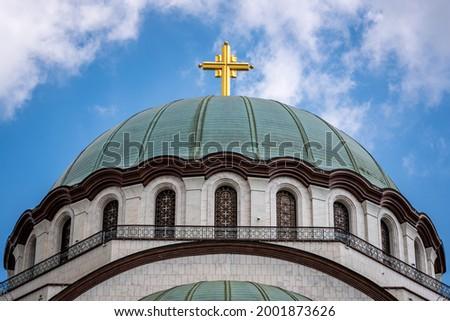 Saint Sava church, one of the biggest Orthodox Christian churches in the world in Belgrade, capital of Serbia Stok fotoğraf ©