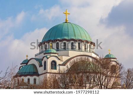 Saint Sava Orthodox Christian Church in Belgrade Serbia Stok fotoğraf ©