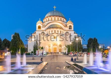 Saint Sava temple, Belgrade Serbia #1427937059