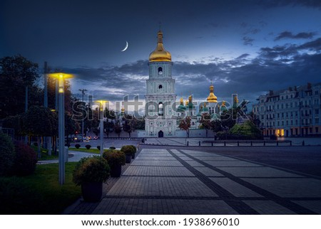 Saint Sophia Cathedral at night - Kiev, Ukraine Stok fotoğraf ©