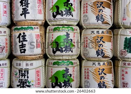 Sake barrels with Japanese rice wine