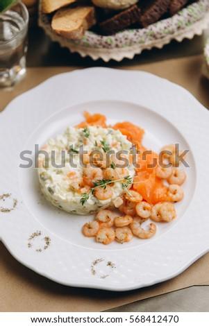 salad #568412470