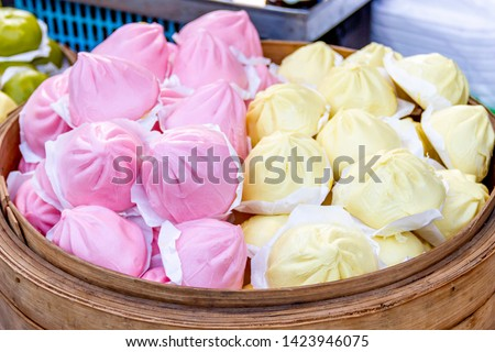 Salapao Dimsum Steam in Basket - Many Steamed Chinese dumpling buns in Bamboo Steamer #1423946075