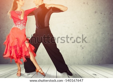 Salsa dancing. Stock photo ©