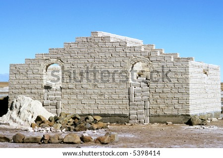 Salt Brick Building