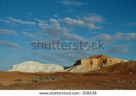 Salt & Pepper, The Breakaways, Coober Pedy, South Australia