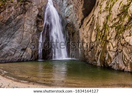 Salto Jimenoa waterfall near Jarabacoa town in Dominican Republic Foto stock ©