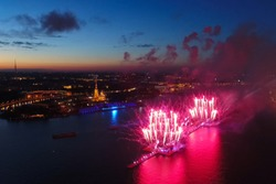 Salute Scarlet Sails. The festive salute is grandiose. Fireworks pyrotechnics.