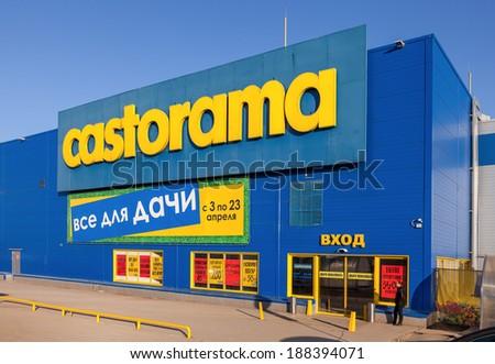 castorama logo vector eps download seeklogo. Black Bedroom Furniture Sets. Home Design Ideas