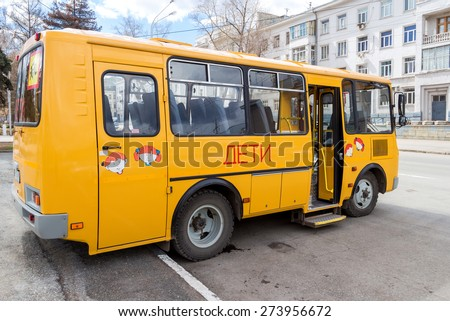 SAMARA, RUSSIA - APRIL 26, 2015: Public school bus parked up in the street wait to collect school children. Text on russian: \