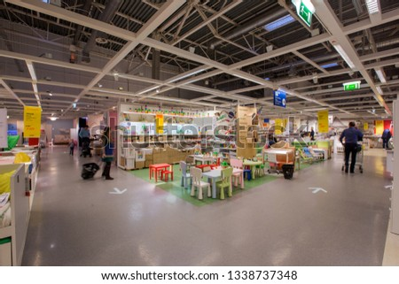 SAMARA, RUSSIA - December 27, 2016: Interior Sample in the IKEA store, Samara. IKEA was founded in Sweden in 1943, IKEA have a large network of stores around the world #1338737348