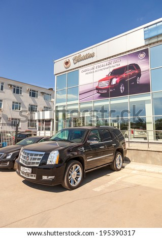 Samara Russia May 24 2014 Office Of Official Dealer Cadillac Cadillac Motor Car Division