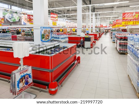 SAMARA RUSSIA SEPTEMBER 23 2014 Interior of the new hypermarket Magnet Russia's largest retailer It was founded in 1994 in Krasnodar by Sergey Galitsky