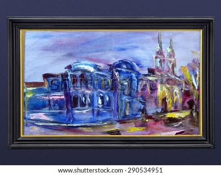 Samara the city. Street of  Russian town near Volga river. Modern painting, palette knife, oil on canvas