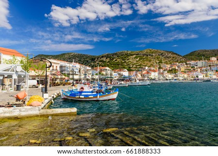 Samos island, Greece - May 22, 2017: Traditional colourful Greek fishing boats in Pythagorion port