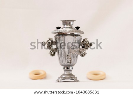 Samovar and russian bagels #1043085631