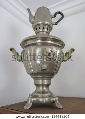 Samovar is a heated metal container traditionally used to heat and boil water. Heated water is typically used to make tea