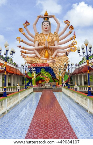 SAMUI, THAILAND - JULY 02, 2016: Sculpture of 1000-arms Guanyin in the temple Wat Plai Laem #449084107